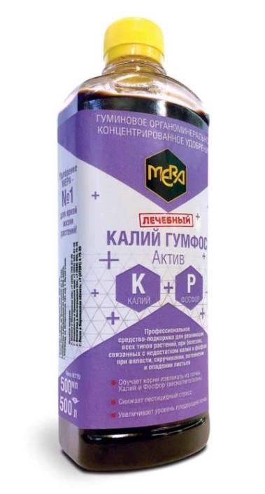 Биоудобрение МЕРА «УНИВЕРСАЛЬНОЕ УРОЖАЙНОЕ» с фульвокислотами