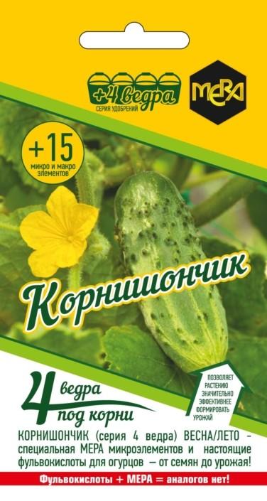 Удобрение MEРA для огурцов/кабачков «КОРНИШОНЧИК» с фульвокислотами