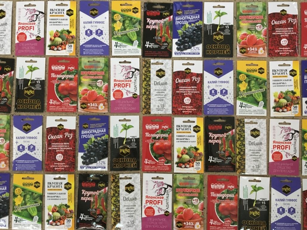 Гуминовые удобрения: как выбрать правильное и увеличить урожай