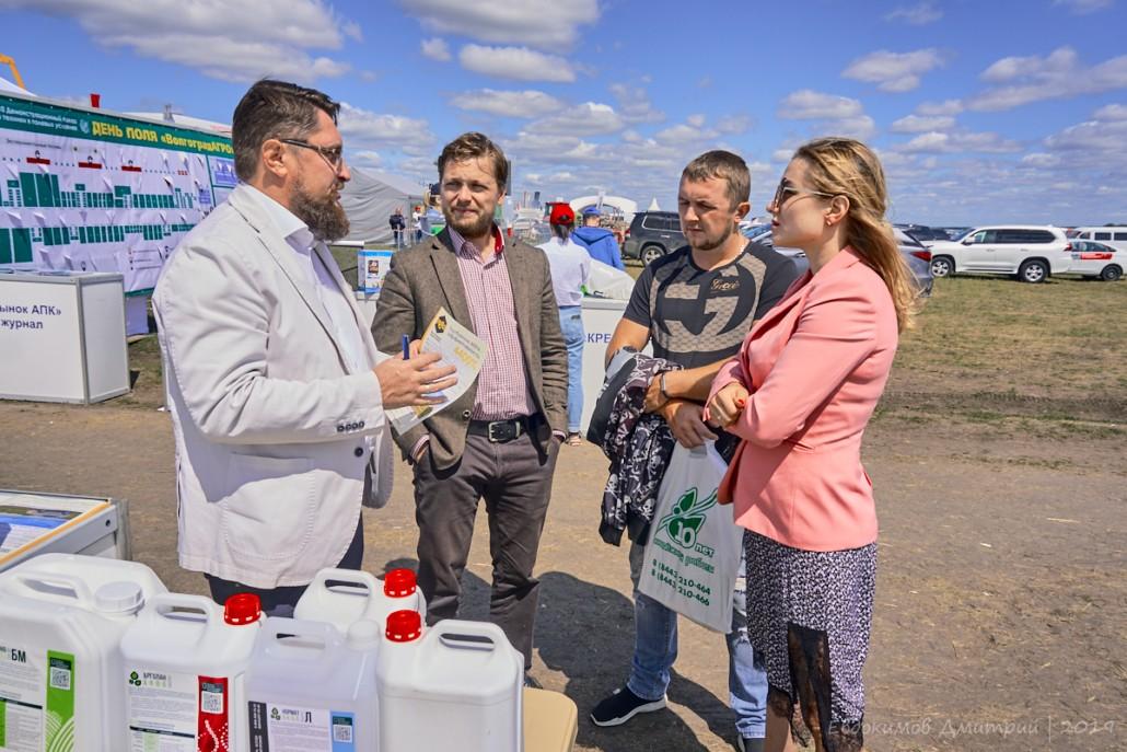 Удобрения МЕРА на 10-м демонстрационном показе сельскохозяйственной техники в полевых условиях День поля «ВолгоградАГРО»