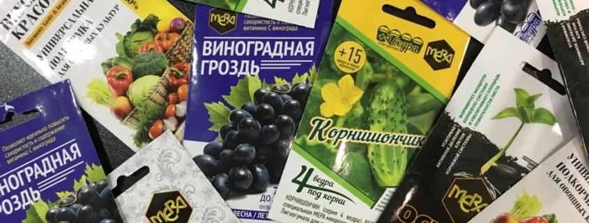 Итоги конкурса для лучших продавцов. Октябрь 2019.