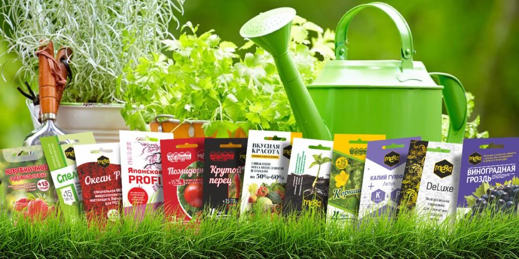 Урожай каждого дачника, использующего удобрения с фульвокислотами станет лекарством для него, для его любимых и родных.