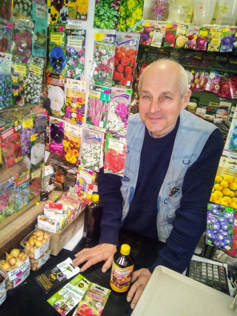 Спрашивайте удобрения МЕРА в г. Балашиха (Московская область)