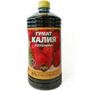 Жидкое удобрение Гумат Калия Клубника 25% фульвокислот 1л