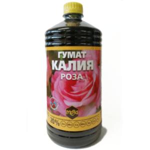 Жидкое удобрение Гумат Калия Роза ОБОГАЩЕННЫЙ 20% фульвокислот 0,5 л.