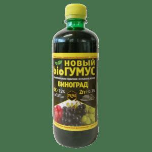 Жидкое удобрение БИОГУМУС ВИНОГРАД 25% фульвокислот 0.5л
