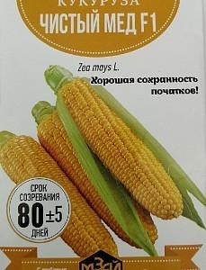 Семена кукурузы сахарной Чистый Мед