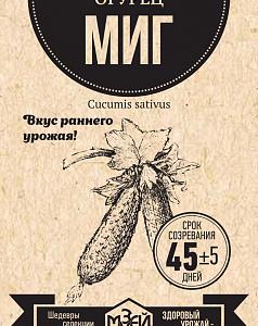 Семена томата Новичок 0,1г